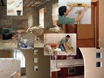 Все виды общестроительных работ, строительно-монтажных работ, ремонтных отделочных работ в Анапе